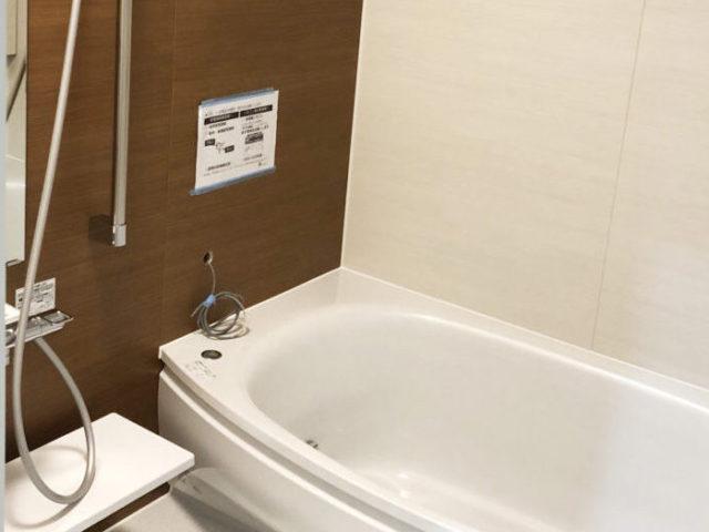 ゆったりサイズでのびのびとくつろげる浴室。